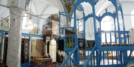 Abuhab Synagogue - Safed
