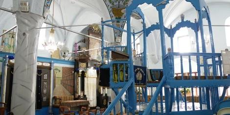 Abuhab Synagogue - Safed