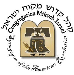 Mikveh Israel logo_01